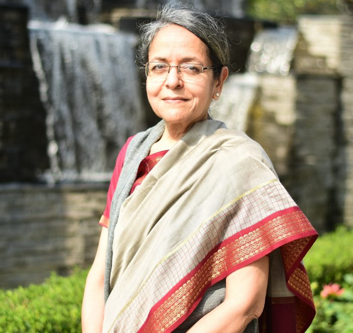 Dr. (Ms.) Rohini Singh, Ph.D.